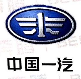 浙江海润汽车有限公司 最新采购和商业信息