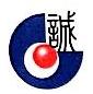 唐山诚成房地产开发有限公司 最新采购和商业信息