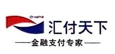 深圳市新腾生活科技有限公司 最新采购和商业信息