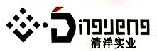 惠州市清洋实业有限公司 最新采购和商业信息