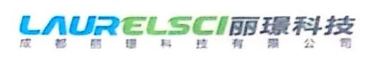 成都丽璟科技有限公司 最新采购和商业信息