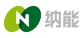 广州泛海节能科技有限公司 最新采购和商业信息