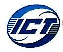 北京中科通图信息技术有限公司 最新采购和商业信息
