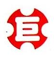徐州巨旋重型机械有限公司