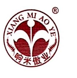 北京响米傲业商贸有限公司 最新采购和商业信息