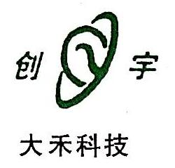 长沙大禾科技开发中心 最新采购和商业信息