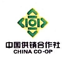 四川省南江县土产果品公司 最新采购和商业信息