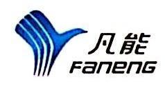 杭州开源仪表电器有限公司 最新采购和商业信息