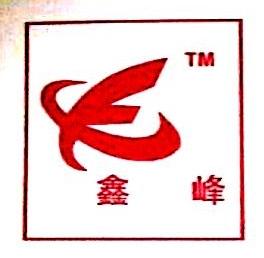 龙岩市新罗区鑫峰花生加工厂 最新采购和商业信息