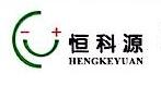 深圳市恒科源电子科技有限公司 最新采购和商业信息