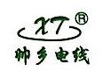 东莞市鑫泰电子有限公司 最新采购和商业信息