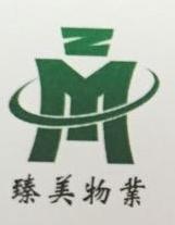 肇庆市臻美物业服务有限公司 最新采购和商业信息