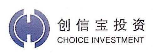 北京创信宝投资中心(有限合伙) 最新采购和商业信息