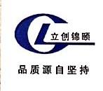 江阴立创锦颐化工有限公司 最新采购和商业信息