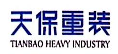 成都天翔环境股份有限公司 最新采购和商业信息