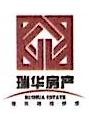 蛟河市瑞华房地产开发有限公司