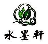 郑州水墨轩茶业有限公司 最新采购和商业信息