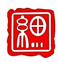 北京细川物业管理有限公司 最新采购和商业信息