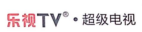 东莞市乐视电器有限公司 最新采购和商业信息