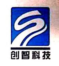 浙江创智科技有限公司 最新采购和商业信息