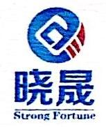 上海晓晟投资管理有限公司 最新采购和商业信息