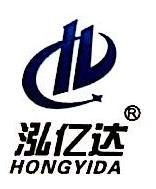深圳市皇家贵族文化传播有限公司 最新采购和商业信息