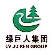 江西硕丰果业开发有限公司 最新采购和商业信息