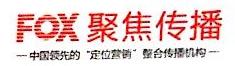 众智合赢文化传媒(北京)有限公司 最新采购和商业信息