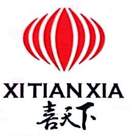 深圳市喜天下科技有限公司 最新采购和商业信息