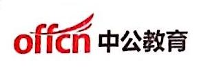 北京中公未来教育咨询有限公司惠州分公司 最新采购和商业信息