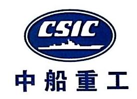 青岛北海船舶重工有限责任公司 最新采购和商业信息