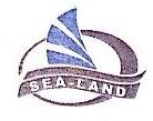 厦门海陆海事服务有限公司 最新采购和商业信息