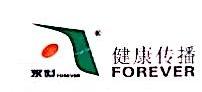 湖南添益工艺品有限公司 最新采购和商业信息