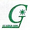 长春金太阳光电设备技术有限公司 最新采购和商业信息