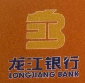 龙江银行股份有限公司 最新采购和商业信息