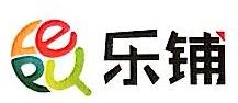 北京乐铺网络科技有限公司