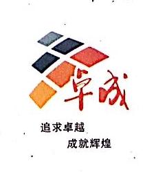 河南卓成网络科技有限公司