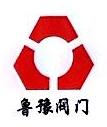 山东鲁豫阀门有限公司 最新采购和商业信息