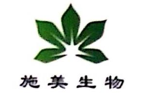 广西施美生物科技有限公司 最新采购和商业信息