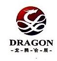 大连龙腾会展服务有限公司 最新采购和商业信息