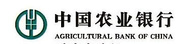 中国农业银行股份有限公司重庆市分行
