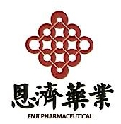 河南恩济药业有限公司 最新采购和商业信息