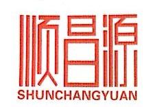 广州市顺昌源酒业有限公司 最新采购和商业信息