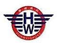 深圳市华威高科模具有限公司 最新采购和商业信息