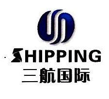 宁波三航国际货运代理有限公司 最新采购和商业信息