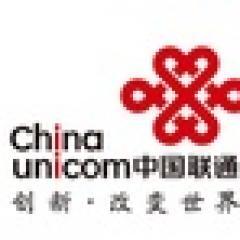 中国联合网络通信有限公司贵州省分公司