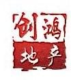 广西创鸿建设投资有限公司 最新采购和商业信息