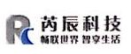 德阳市芮辰科技信息有限公司 最新采购和商业信息