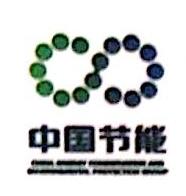 中节能(临沂)光伏农业科技有限公司 最新采购和商业信息
