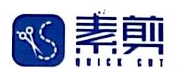 杭州快剪网络科技有限公司 最新采购和商业信息
